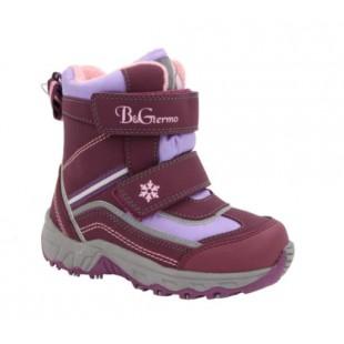 Зимние термо ботинки для девочек мембрана+ штом Арт:RAY185-44