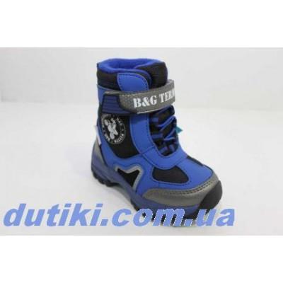Зимние термо ботинки, Ray 165-207