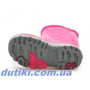 Резиновые сапоги ТМ Muflon с ионами серебра Roz от Muflon (rose)