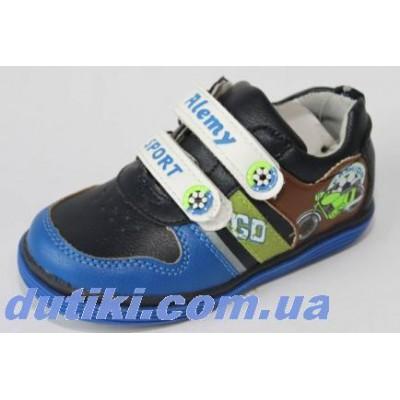 Кроссовки для мальчиков, туфли