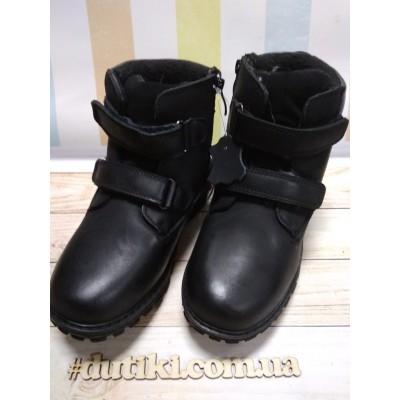 Зимние ботинки для мальчиков, C4631 black