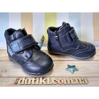 Ботинки для мальчиков W192-2