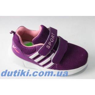 Кроссовки для девочек Арт: W666-2С