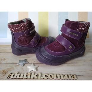 Ботинки для девочек с защитой от сбивания Арт: W6XY223