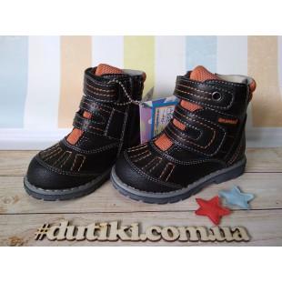Ботинки для мальчиков с защитой носка Арт: XB131 - последняя пара!