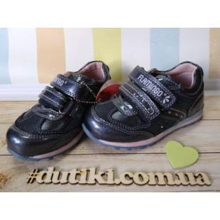 Кроссовки для девочек Арт: XY-0641