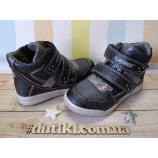 Ботинки для девочек Арт: XY-1004