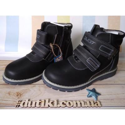 Ботинки для мальчиков Фламинго XY-1016 black