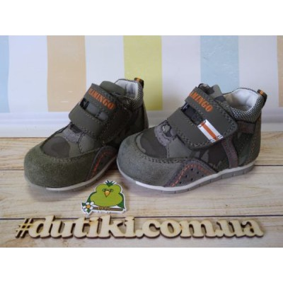 Полуботинки, туфли для мальчиков - демисезонная обувь XY-1146