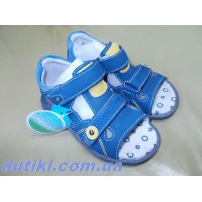 Босоножки для мальчиков Z3-10А blue